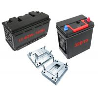High Precision Car Battery Mould Thermal  Resistance Perfect Surface Finish Manufactures
