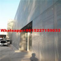 Punching and expanded curtain wall mesh Manufactures