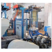 SJ40x26D Extruder Type Pvc Blowing Machine , PVC Packaging Film Extrusion Machine Manufactures