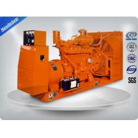 Brushless 3 Phase Gas Generator Set 4 Lines High Efficiency With Electric Starting Manufactures