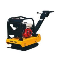 China two direction plate compactor for sale GNBH31 on sale