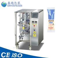 China Reliable Performance Automatic Liquid Packaging Machine With Stainless Steel Case on sale