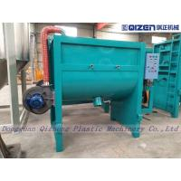 Double Ribbon Dry Powder Mixing Equipment , Dry Powder Blender Machine With Electric Heating Manufactures