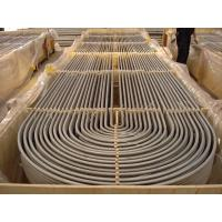 Nickel Alloy Steel U Bend Tube Hestalloy C276 Inconel alloy625 All0y601 Alloy 690 Incoloy alloy800,800H , 825 Manufactures
