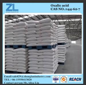 oxalicacid96%,99.6%,99.9% textile activities Manufactures