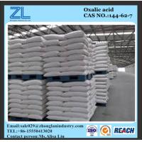 oxalic acid 96%,99.6%,99.9% textile activities Manufactures
