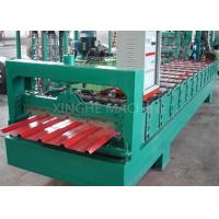 1050 Automatic Roof Metal Sheet Roll Forming Machine/Galvanized Sheet Metal Forming Machine Manufactures