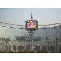 Video Wall Transparent Glass LED Screen P25 Waterproof IP65 Full Color Manufactures