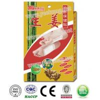 Bamboo Vinegar Detox Foot Patch with Ginger Manufactures