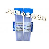 Buy cheap Good Stability Recombinant E. Coli Carboxypeptidase B White Color from wholesalers