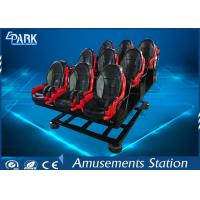 Quality 7d Movie Theater / 5D Cinema Simulator 6dof Electric Platform Roller Coaster for sale