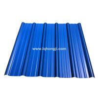 China prepainted galvanized corrugated steel roof sheets price per sheet on sale