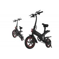 Inflated Tire Lightest Electric Folding Bike 12 Inch 2 Wheels For Travel Leisure Sports Manufactures
