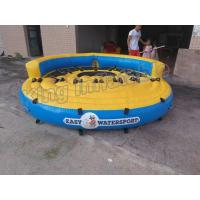 0.9mm PVC Crazy UFO Water Boat Iinflatable Water Toys Ski Tube For Adults Manufactures