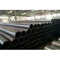 Cold Rolled Seamless Carbon Steel Pipe For Hydraulic Industry Manufactures
