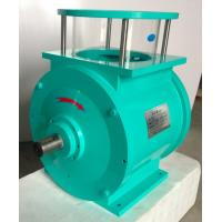 Rotary valve airlock,discharge valve feeder,airlock valve China supplier industrial high temperature resistant electric Manufactures