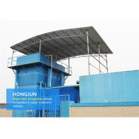 Quality Automatic Industrial Water Purification Equipment Lamella Clarifier Water Treatment for sale