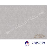 Buy cheap PVC Decorative Film PVC  Coating  Film   PVC material decorate line and board from wholesalers