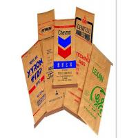 China Laminated Woven PP Multiwall Paper Bags Custom For Dry Powder Urea on sale