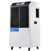 Buy cheap Intelligent Electronic Commercial Grade Dehumidifier 90L / D White Color from wholesalers