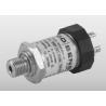 Hot! ZHYQ High precision pressure transmitter PT124B-212 Manufactures