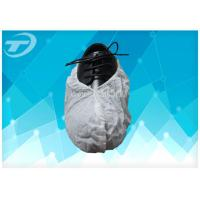 Disposable medical shoes cover ( with CE .ISO certificate) PP for Medical use Manufactures