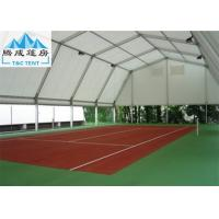 Aluminum Structure 10x30m Sport Event Tents White PVC Fabric Wall Waterproof Manufactures