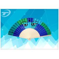 23cm Promotional Folding Hand Fans With Natural Wooden Ribs And  Fabric Or Paper Cover Manufactures