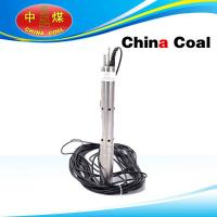 solar power 12v dc submersible water pump Manufactures