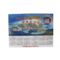 Calendar 3D Custom Lenticular Poster  For Advertising , 3 Dimensional Poster Manufactures