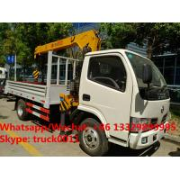 Buy cheap HOT SALE! dongfeng 3tons telescopic boom mounted on cargo truck for sale from wholesalers
