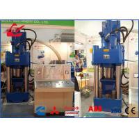 Full Automatic Copper Sawdust Chips Powder Briquetting Press Machine 30kW Motor Manufactures
