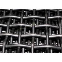 2.0mm - 16.00mm Crimped Woven Wire Mesh 65Mn Heavy Duty For Filtration / Separation Manufactures