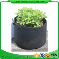 Charcoal Durable Fabric Grow Pots , Perfect Heavy Harvest Planter Raised Bed Manufactures