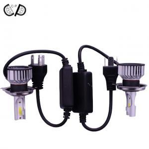 H4H/L CREE Brightest LED Headlight Kit , 360 Degrees LED Light Conversion Kit Manufactures