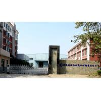 ANHUI CRYSTRO CRYSTAL MATERIALS Co., Ltd.
