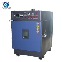 200 Degrees Laboratory Vacuum Drying Oven Small Size Thermal Vacuum Chamber Manufactures