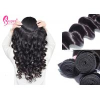 Virgin Loose Curl Weave Hair Bundles With Frontal Double Drawn Smooth And Soft Manufactures