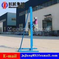 China high quality 4KW electric water well drilling machine small drilling machine  for sale Manufactures