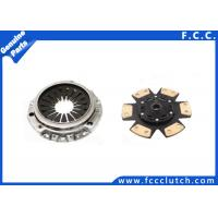 High Precision Auto Clutch Assembly , Manual Transmission Clutch Parts Manufactures