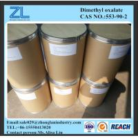 Dimethyl oxalate(DMO),CAS NO.:553-90-2 Manufactures