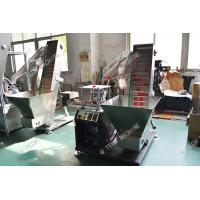 Anti Theft Plastic Water Cap Ring  Folding Machine Full Automatic 1.8kw Manufactures