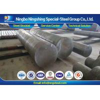 Quality DIN 1.2309 Steel for Blooming Rolls for iron and steel , Edging Rolls for slabs for sale