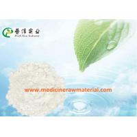 CAS 107-35-7 Natural Taurine Supplements For Immune System , β-Amino Ethanesulfonic Acid Manufactures