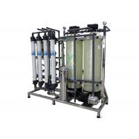 2T Deionized UF Membrane Water Purifier , Laboratory Water Purification Systems Manufactures
