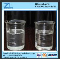 Glyoxal, 40% in Water (Formaldehyde<50ppm) Manufactures