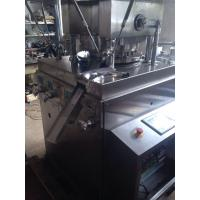 China Pharmacy Industry Rotary Tablet Pressing Machine With Two Layers Tablet Production on sale