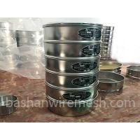 factory price dia 75mm,200mm ,8'',12'' test sieves Vibrating sieve with low price Manufactures