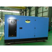 factory silent low fuel consumption Cummins diesel generator 120 kva 440Volts 60Hz Manufactures