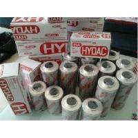Industry Hydraulic System Used Hydac Replacement Oil Filter 0060D005BN4HC Manufactures